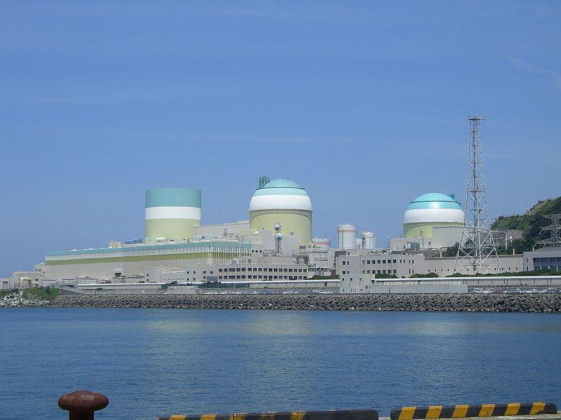 Ikata Nuclear PowerPplant